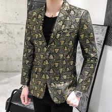Unique design Men's Blazers and Suit Jackets Banquet Clothes Golden Tiger Slim fit Tuxedos Mens Blazer Jacket Stage New unique design golden