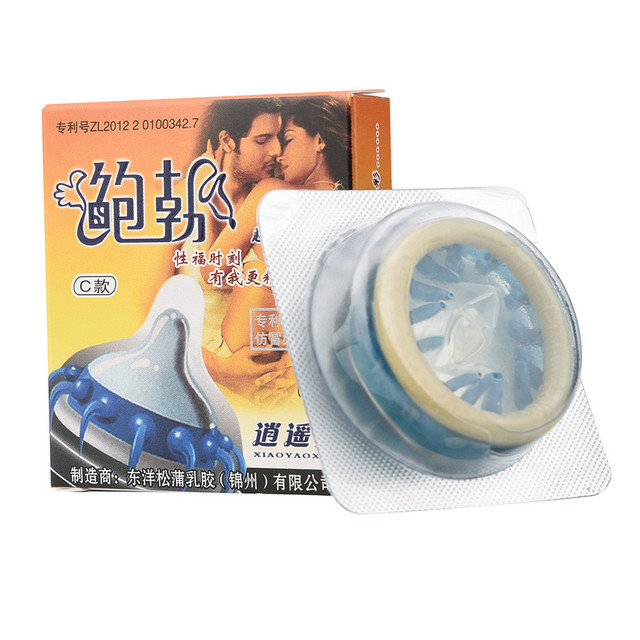 Wholesale Hot Fashion 1PC Condom Natural Latex Sensitive Dotted Massage Ribbed Stimulate Condom For Adult Drop Shipping Essential Oil