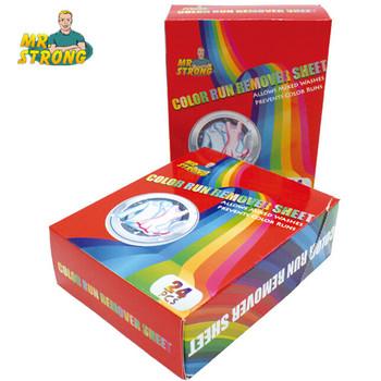 5 pudło partia 2019 gorąca sprzedaż absorpcji koloru serweta do prania kolor zostało uruchomione Romover hurtownie arkusz czyszczenia gospodarstwa domowego tanie i dobre opinie MR STRONG inny TABLET 20pcs