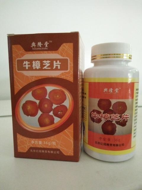 1 frasco de 60 pcs medicina Chinesa cogumelo Antrodia camphorata Prevenir o câncer