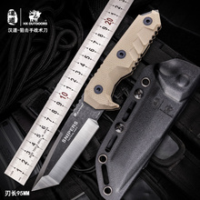 HX OUTDOORS G10 Habdle 440c blade tactical survival self-contained body knife, Outdoor survival knife, multi-function knife