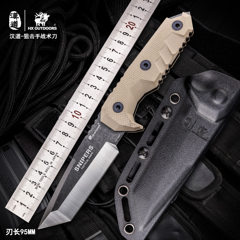 HX OUTDOORS G10 Handle 440c Blade Tactical Survival Self-contained Body Knife, Outdoor Survival Knife, Multi-function Knife