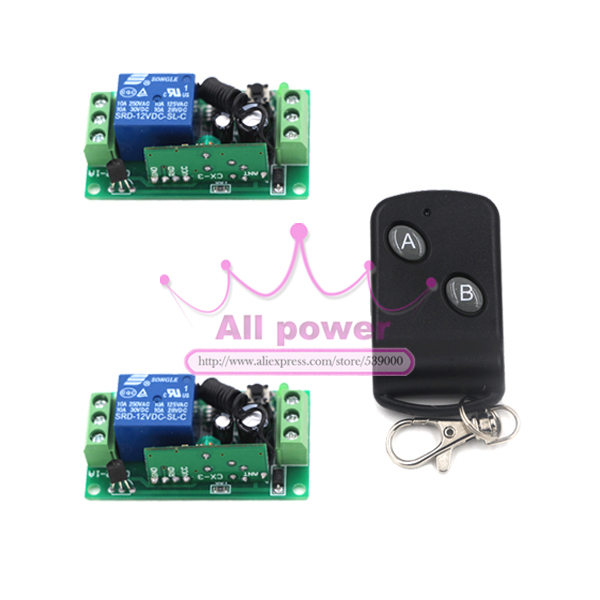 Home automation dc 12v 12v 1ch rf gate garage door for 12v garage door remote