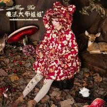 2016 Promotion Ukraine Exclusive Custom Down Jacket Magic Dolls New Winter Warm Thick Sweet Little Bear Ears Are Printed Coat