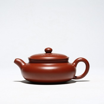 Recommended yixing dahongpao ball hole carved by hand draw all blooming flowers pot pot of tea is a sale on the teapot