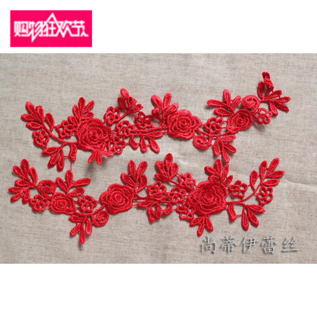The new black red ivory water soluble lace applique embroidery lace floral  stickers DIY soluble flower