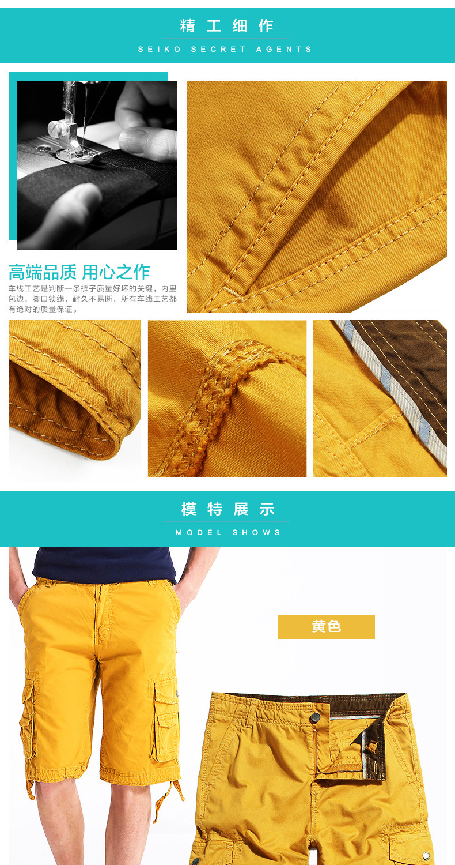 4b16bed069 High quality new fashion style men short pants travel beach mens ...
