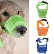 Нейлоновая маска для щенка, собаки, питомца, рта, регулируемое устройство безопасности, дышащая намордник, стоп-кусание, анти-намордник против лая, укусов, сетка для маленьких и больших собак