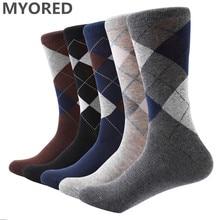 MYORED 10 pair/lot Mens socks solid color Cotton Socks Argyle pattern crew socks for business dress casual funny long socks