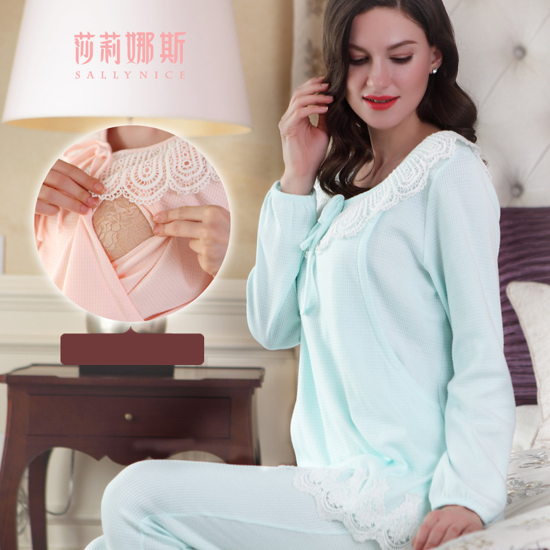 Sally Nice Maternity After Pregnancy Clothes Sleepwear Breastfeeding Nursing Pajamas Pregnant Women Comfy Loose Thin Cotton