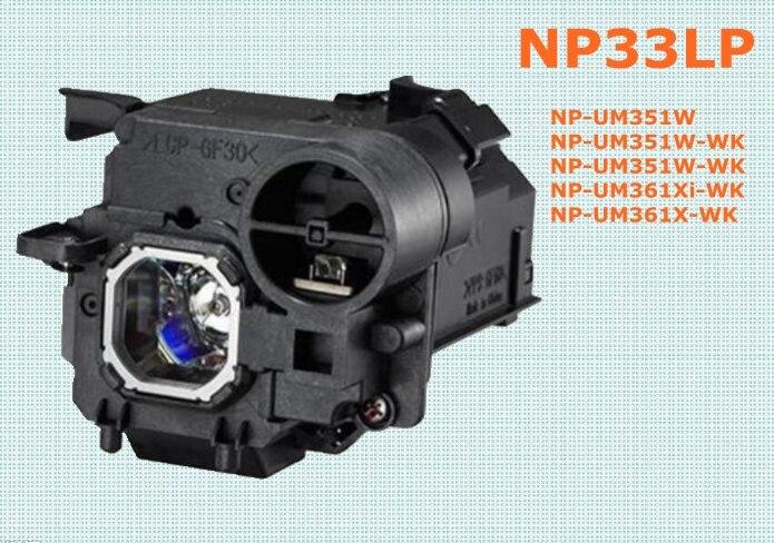 NP33LP Original Lamp for NEC NP-UM351W NP-UM351W-WK NP-UM351W-WK NP-UM361Xi-WK and NP-UM361X-WK projectors with Housing проектор nec um301w um301wg wm um301wg wk