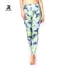 Yoga Women Printed Sportswear