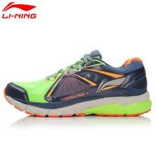 Li Ning Männer Smart Laufschuhe FURIOUS REITER TUFF OS Stabilität Turnschuhe PROBARLOC Futter Sportschuhe ARHL043 XYP424