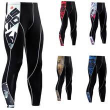 2019 Spring and Autumn Sports Quick-drying Fitness Clothes Men's T-shirt Basketball Running Fitness Compression Pants 2019 spring and autumn sports quick drying fitness clothes men s t shirt basketball running fitness compression pants