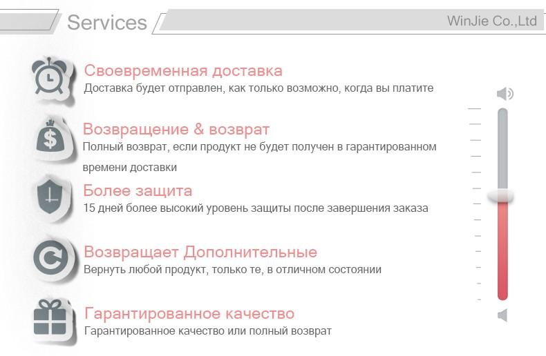Russia_04