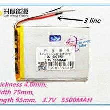 3 линии 407595 полимерный литиевый аккумулятор 7,8, 9 дюймов планшетный ПК lithiumion с высоким качеством 407595 3,7 в 5500 мАч планшетный аккумулятор