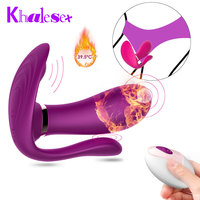 Khalesex Wireless Remote Strapless Dildo Vibrator Lay on Panties G Spot Clitoris Anal Vibration Heat Intimate Sex Toys for Woman