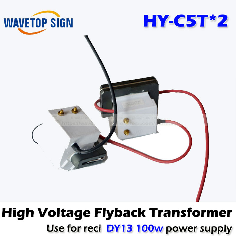 High Voltage Flyback Transformer  HY-C5T*2  Lgnition Coil  use for reci  DY13  power supply use for 100w laser 2pcs high voltage flyback transformer for co2 50w laser power supply