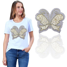 NEW Pretty Butterfly  Sequins Sew On Patch for clothes DIY Crafts Coat Sweater Embroidered Paillette Applique