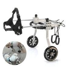S/M/L Профессиональный Алюминий Нержавеющая сталь собака инвалидная коляска слабые мышцы без задними лапами 2-х колесный задний собака инвалидная коляска