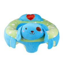 Baby Sitting Chair Seat Learn To Sit Cute Animal Plush Toy- Blue Dog