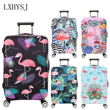 LXHYSJI Brand Elastic Luggage protection cover applies18-32 inch Trolley Suitcase Dust cover Travel accessories