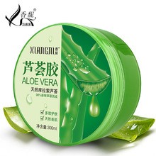 XIANGNI Aloe Vera Gel Moisturizing Sun Repair Sleep Mask Ski