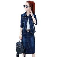 Denim Two pieces Set Women 2019 Spring Autumn Skirt Suits Short Jacket Tops and Slim Jeans Hip Skirt 2 Pieces Sets Female A2527