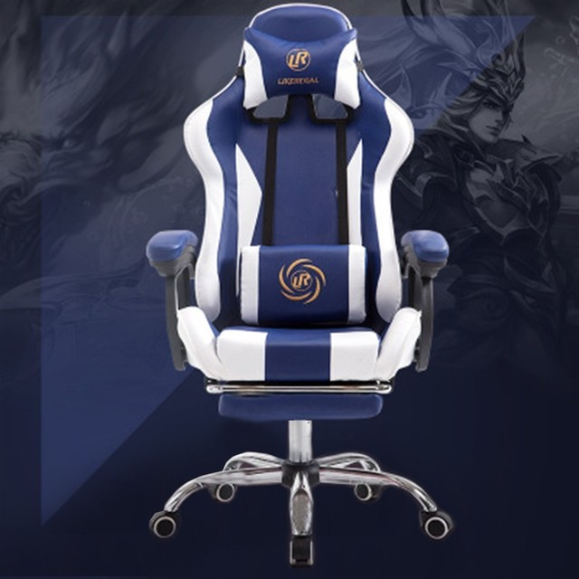 ergonomic chair home zebra wood gb ph lol racing game e sports computer seat covers office