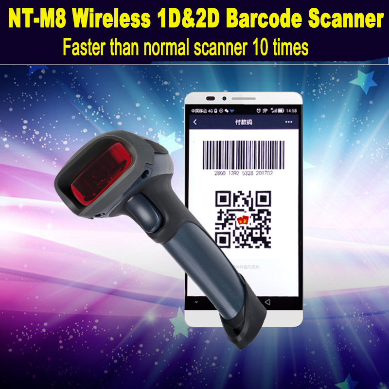nova 433hmz m8 2d barcode scanner portatil 01