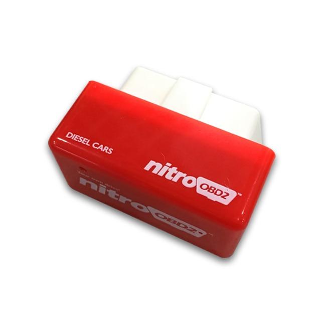 Nitro OBD2 Plug (Red)
