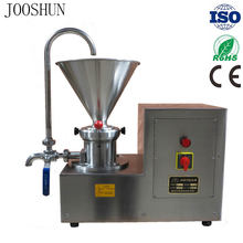 Superfine grinder colloid mill paste Tomato sauce making machine sesame Colloid Peanut butter machine commercial 2200W(China)