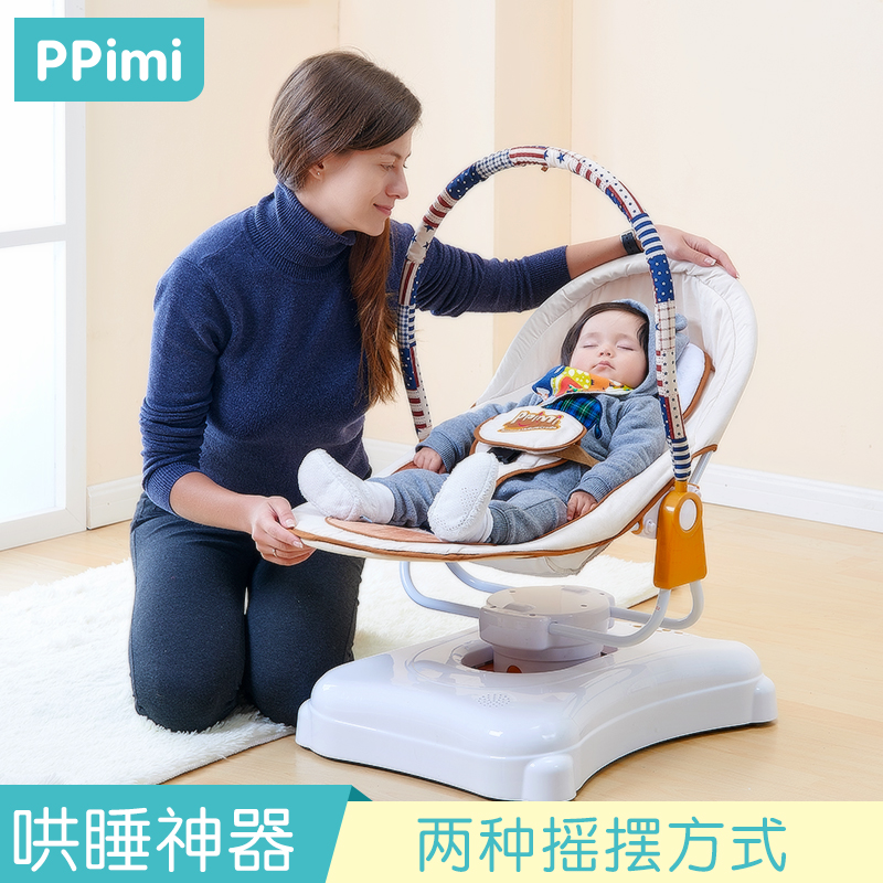 Ppimi Electric Baby Cradle Automatic Baby Rocking Chair Table Chair Intelligent Soothing Sleep  Cradle Bed With Roller primi baby electric rocking chair baby cradle bed crib