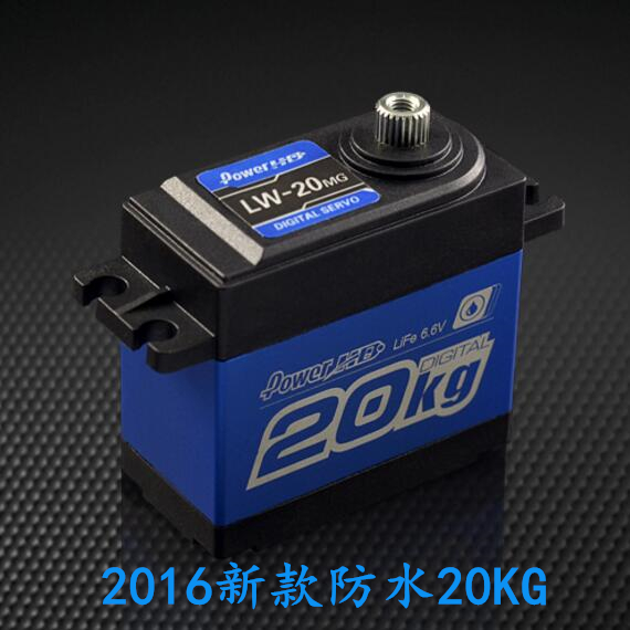 ФОТО 2016 New POWER HD 20 KG Large Torque Full Waterproof servo for RC Climb Vehicle Mechanics Arm Robot Digital Servos