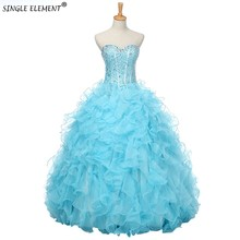 SINGLE ELEMENT Real Light Blue Organza Vestidos De 15 Anos Quinceanera Dresses Ball Gown