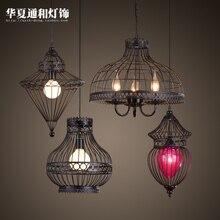 Американский кантри железа Китайский лампы Nordic Европейский Ресторан Бар ретро творческий промышленного зал Подвесные Светильники