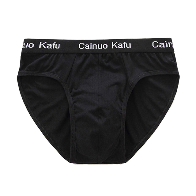 4 Pcs/lot Breathable Mesh Silk Men's Underwear  6