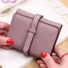 Brand Women Wallets 2017 Fashion Design Short Wallets Female Leather Clutch Handbag Fresh Gift Cards Coin Purse Korean Wallet