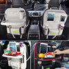 Car Seat Back Organizer Bag Floding Table Storage Bags Auto Travel PU Leather Protector Car Accessoires