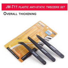 JM-T11 3in1 Anti-static Tweezers Kit Heat Resistant Flat Pointed Curved Tweezers Set for iPhone Samsung Laptop PCB Repair jakemy 3pcs anti static tweezers set triad fix repair tool kit for iphone smartphone tablets electronic components jm t11