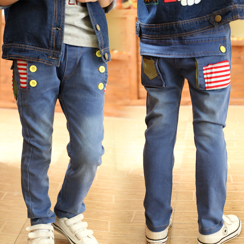 boys jeans kd 7 kids next children denim trouser 2015 Fashion ...