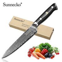 SUNNECKO 5 inch Utility Knife Damascus Cut Sharp Kitchen Knives Japanese VG10 Steel Blade G10 Handle Multipurpose Cutter Tool