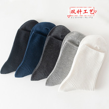 5Pairs/Lot New Arrive Solid Color Thicken Mens Socks High Waist Cotton Autumn Winter Thick Breathable Men