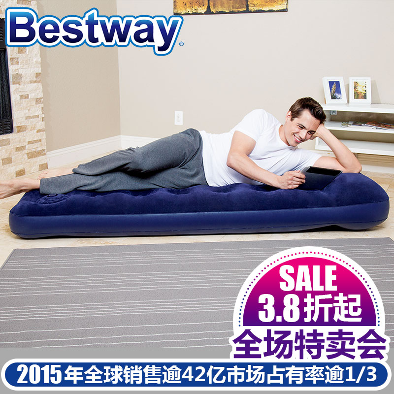 single bed air mattress ჱBestway air cushion bed inflatable bed double household  single bed air mattress