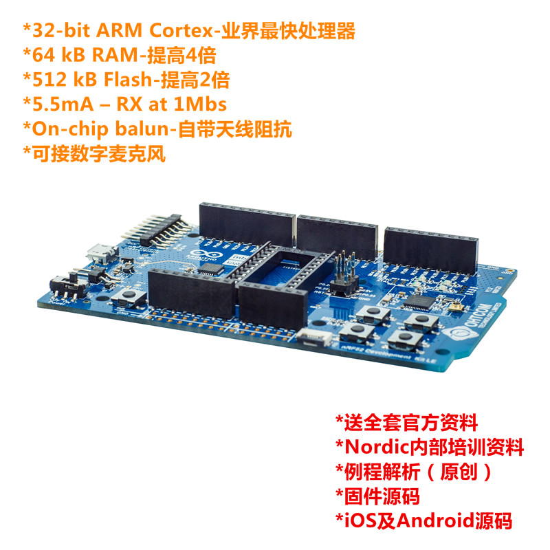 US $48 88 |Whole network first NRF52832 development board, Bluetooth 4 2  BLE/ANT/NFC multi protocol video tutorial-in FM Transmitters from  Automobiles
