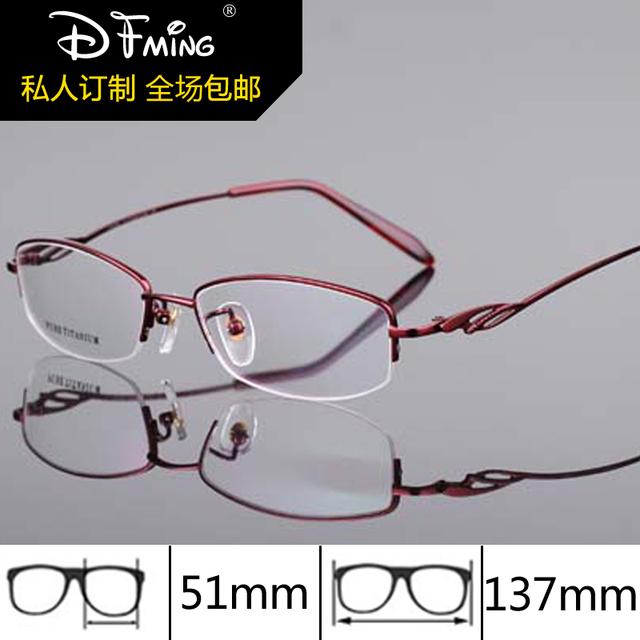 Prescrição de óculos novo titanium quadros de óculos de miopia óculos de armação mulheres meia caixa de moda 8276
