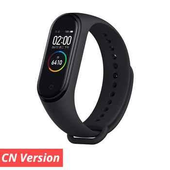 Xiaomi Smart Wristbands China Version