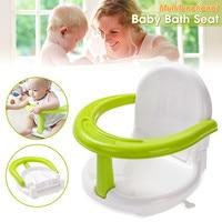 Multifunctional Infant Baby Bath Tub Chair Seat Children Anti Slip Baby Care Foldable Portable Bathtub Shower Seat 3 24 Months