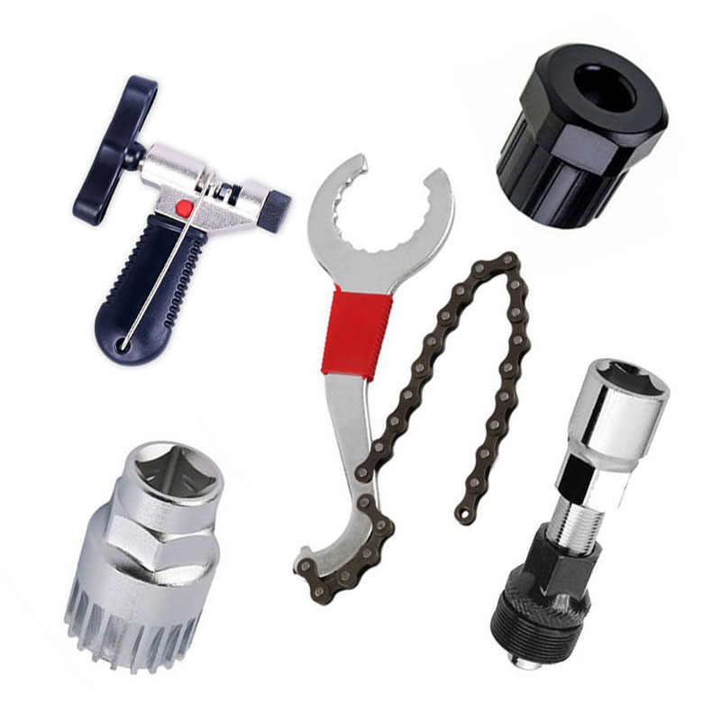 Mountain Bike Repair Tool Kits Bicycle Chain Cutter/Chain Removel/Bracket Remover/Freewheel Remover /Crank Puller Remover