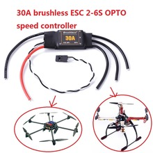 Highly compatible 30A brushless ESC 2-6S OPTO speed controll